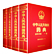 《中国药典》2020版讨论区