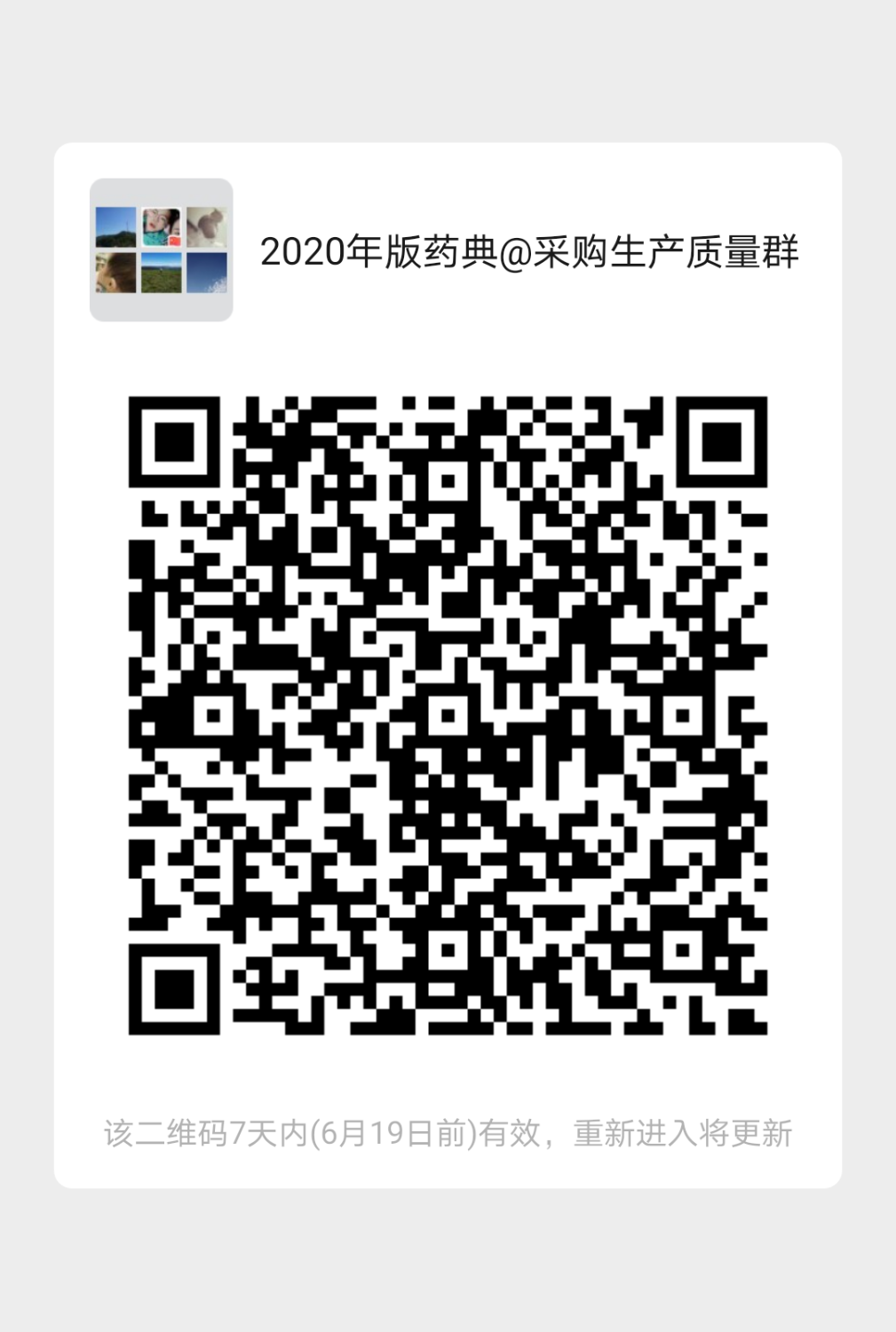 mmqrcode1591970823326.png