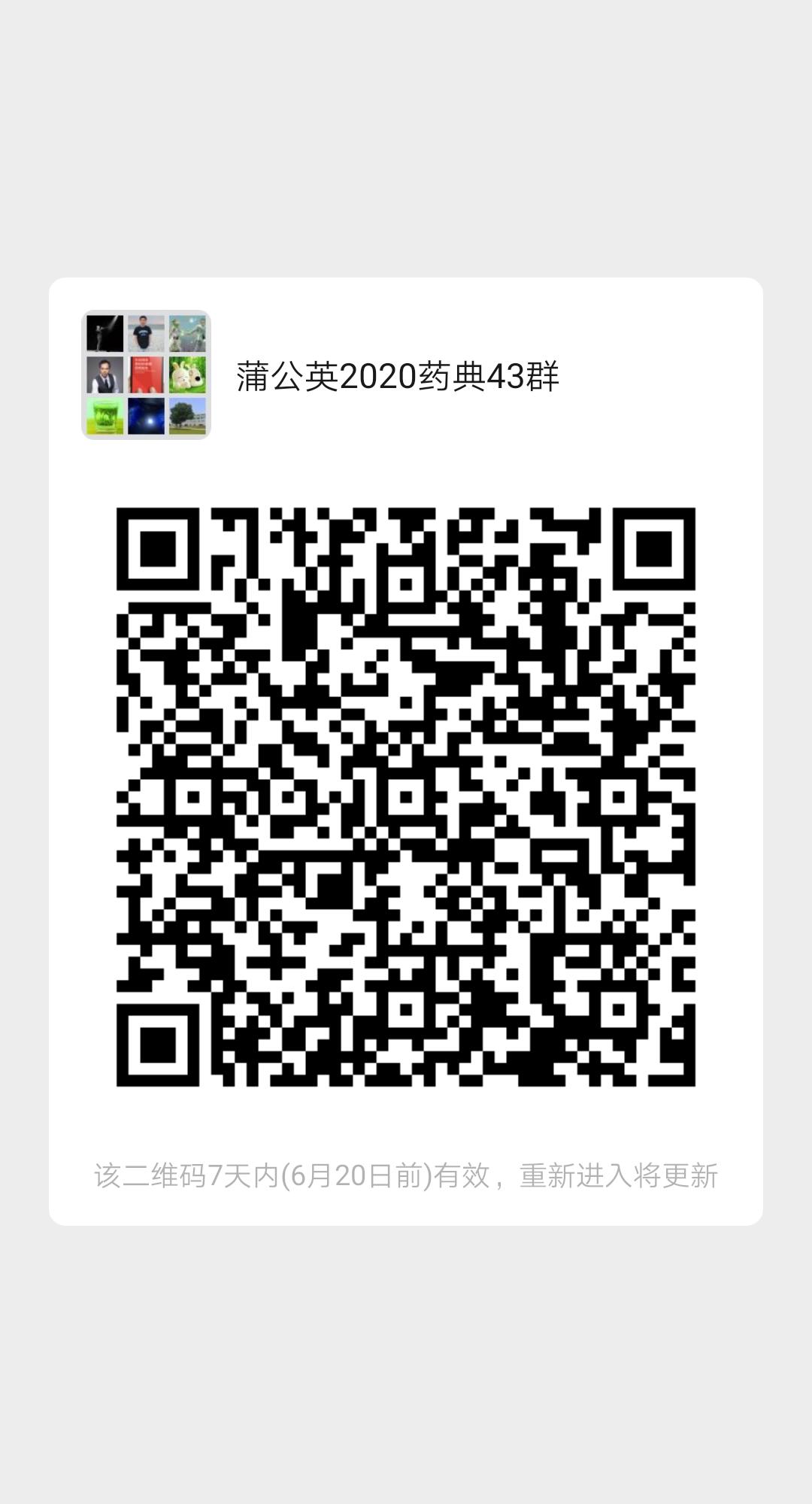微信图片_20200613141957.png