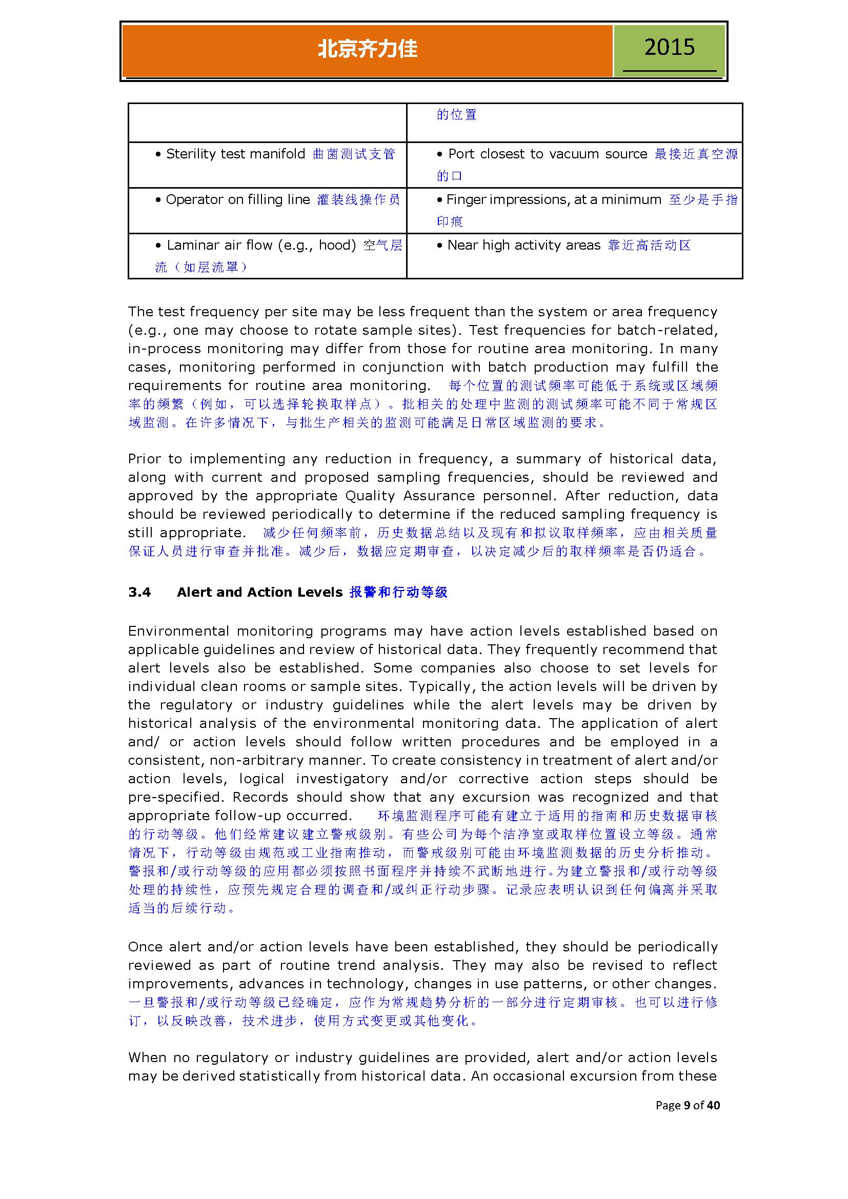 未标题提取页面 _页面_1.png